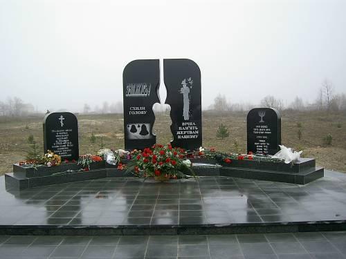 В Малине Житомирской области открыли памятный знак жертвам нацизма. . Как